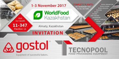 "Invitation to ""World Food Kazakhstan 2017"""